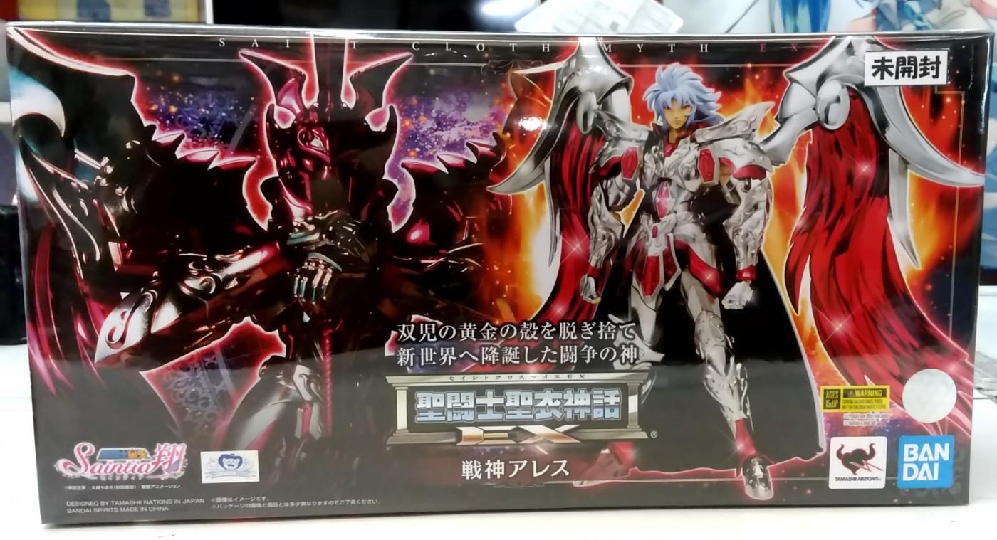 買取情報『バンダイの「聖闘士聖矢」聖闘士聖衣神話EX 戦神アレス』