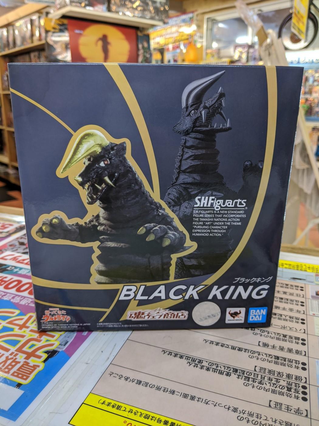 バンダイのS.H.Figuarts ブラックキングを買取しました。超高額買取ならゼスト横浜戸塚店!!