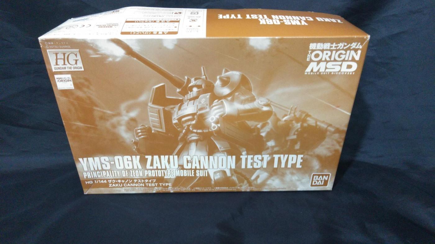 ゼスト所沢店の入荷情報!!『バンダイの1/144 HG YMS-06K ザク・キャノン テストタイプ 「機動戦士ガンダム THE ORIGIN MSD」 プレミアムバンダイ限定』