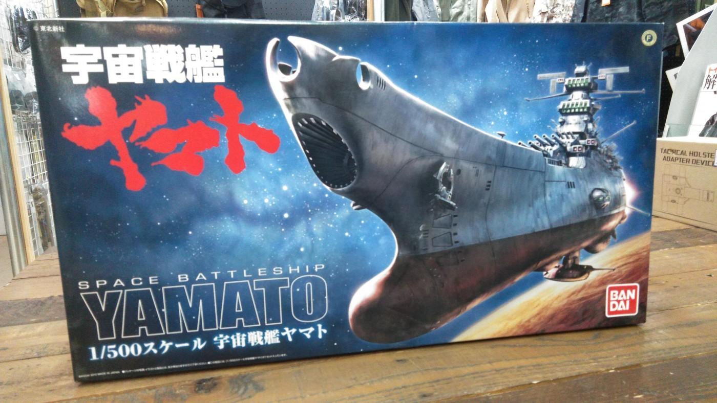 買取情報『バンダイの1/500 「宇宙戦艦ヤマト」』