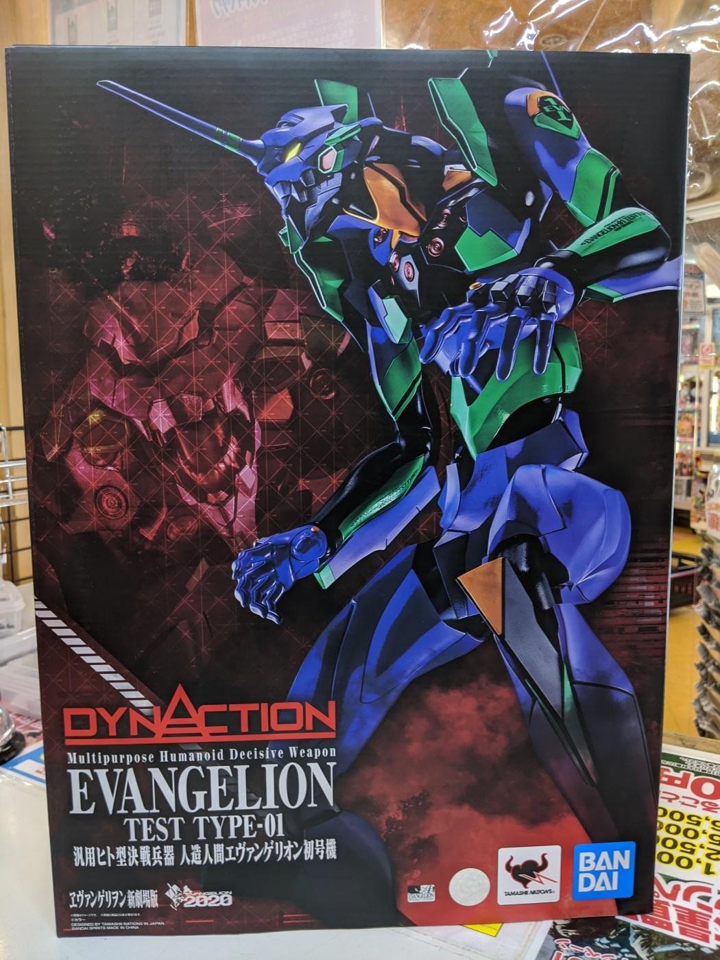 買取情報『バンダイのDYNACTION 汎用ヒト型決戦兵器 人造人間エヴァンゲリオン初号機』