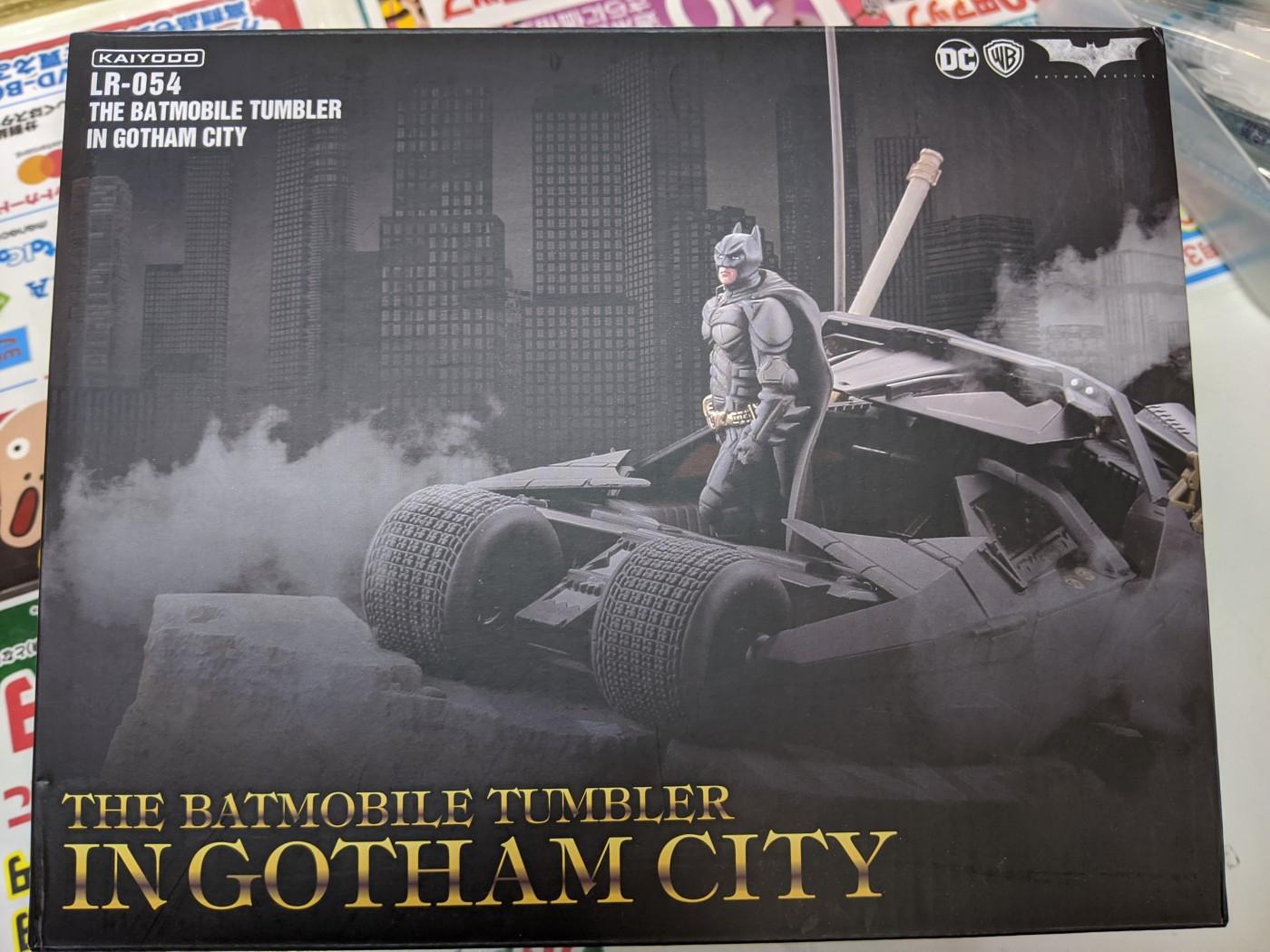 買取情報『KAIYODO(海洋堂)のバットモービル タンブラー in GOTHAM CITY』