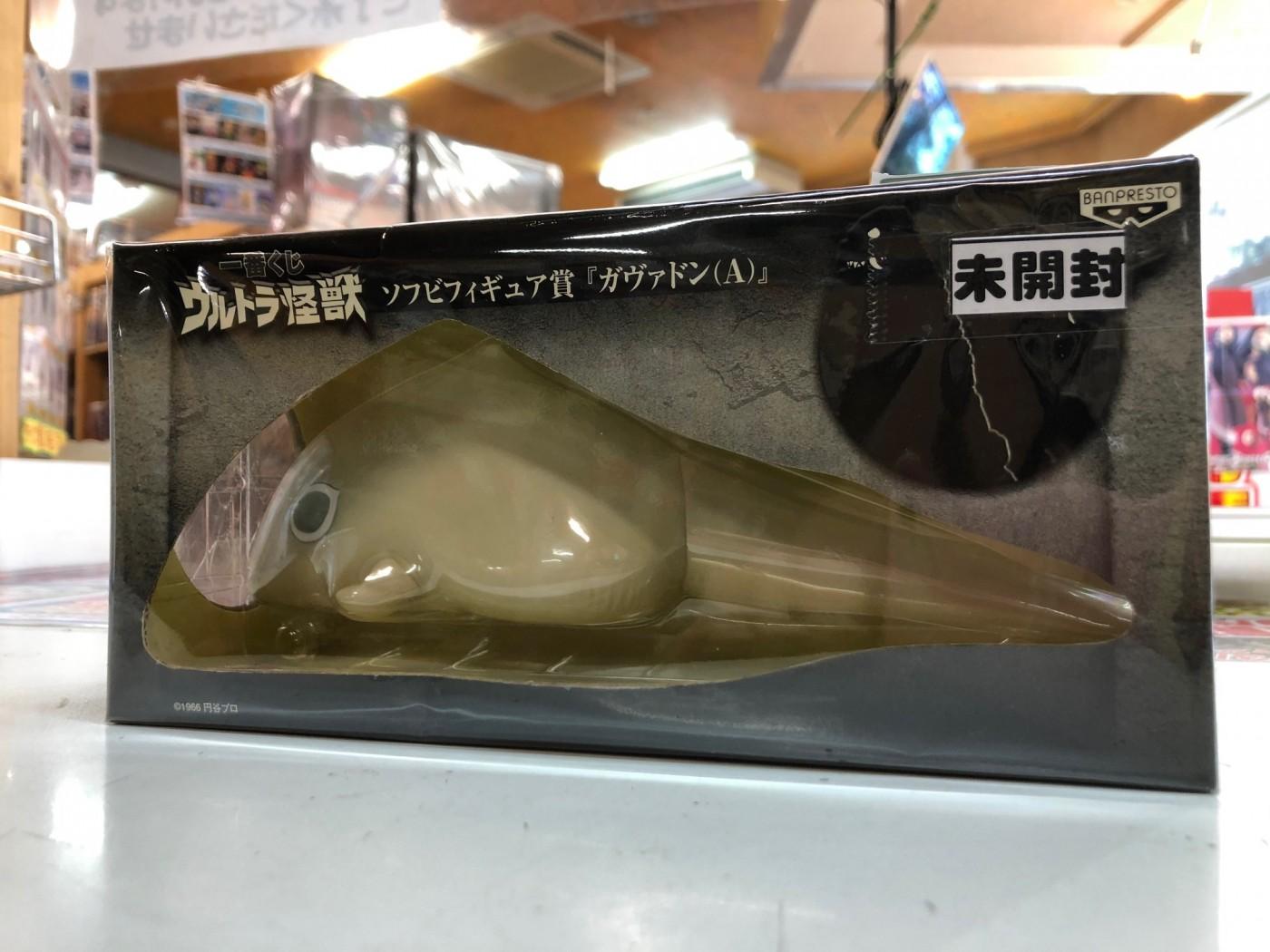 買取情報『一番くじ ウルトラ怪獣のソフビフィギュア賞 ガヴァドン(A)』