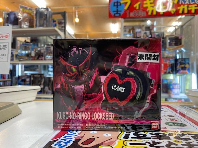 新着買取情報!!仮面ライダー鎧武           DX黒のリンゴロックシード 仮面ライダー邪武