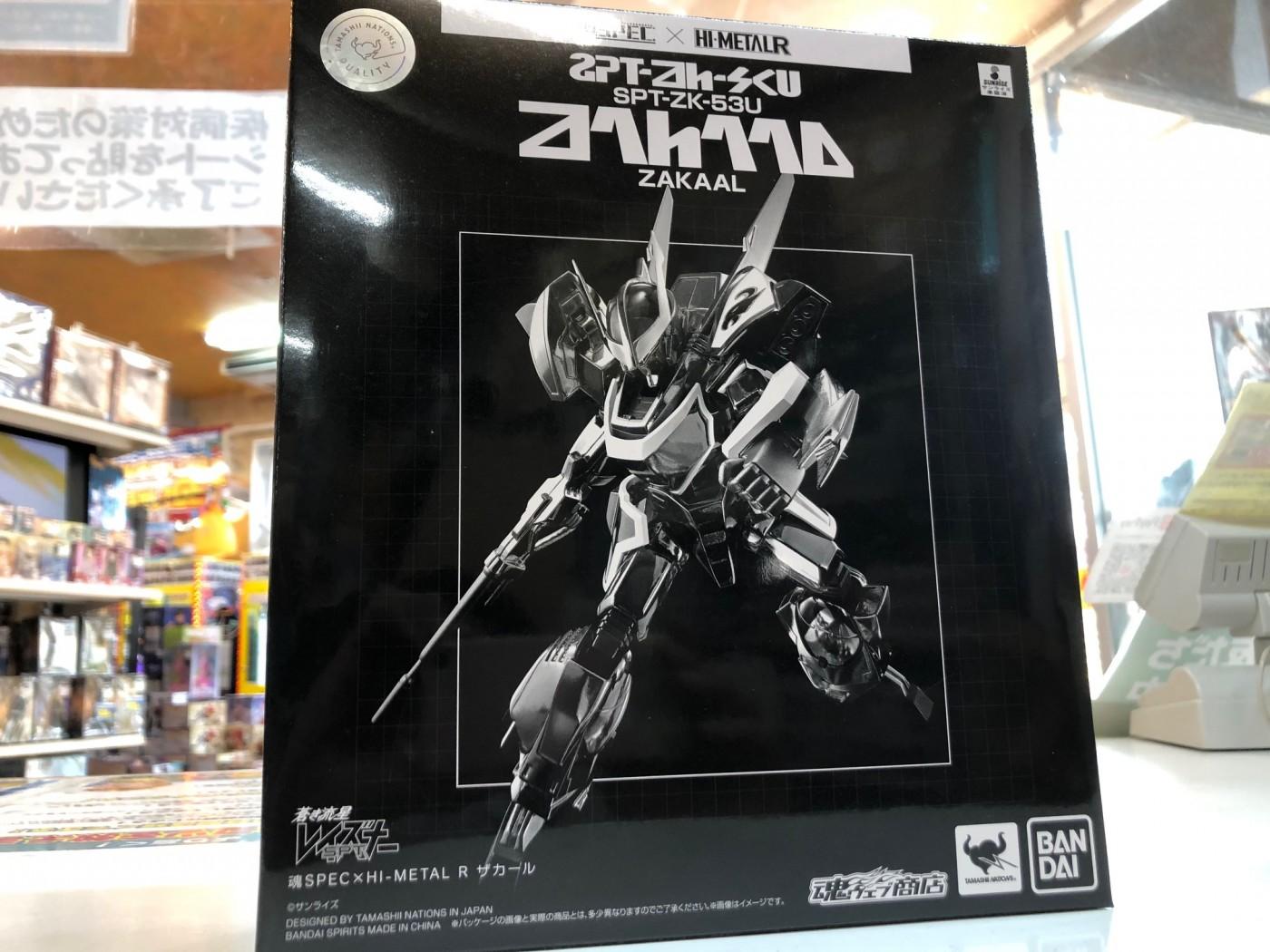 買取情報『魂SPEC×HI-METAL Rの蒼き流星SPTレイズナー ザカール』