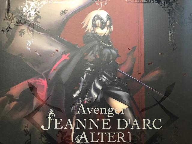 買取情報『ALTER(アルター)のFate/Grand Order アヴェンジャー/ジャンヌ・ダルク・オルタ』