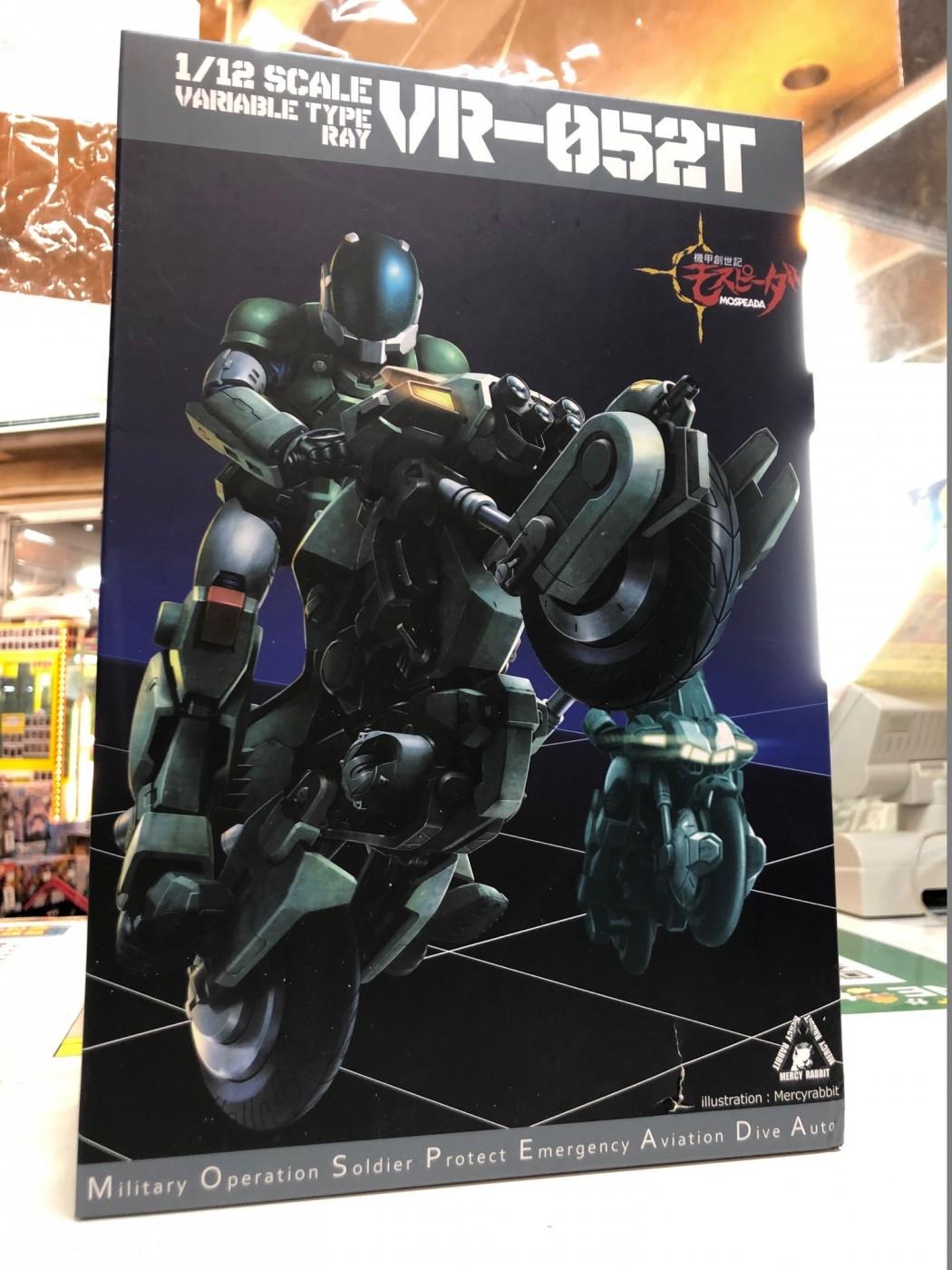買取情報『千値練の機甲創世記モスピーダ 1/12 RIOBOT VR-052T モスピーダ レイ』