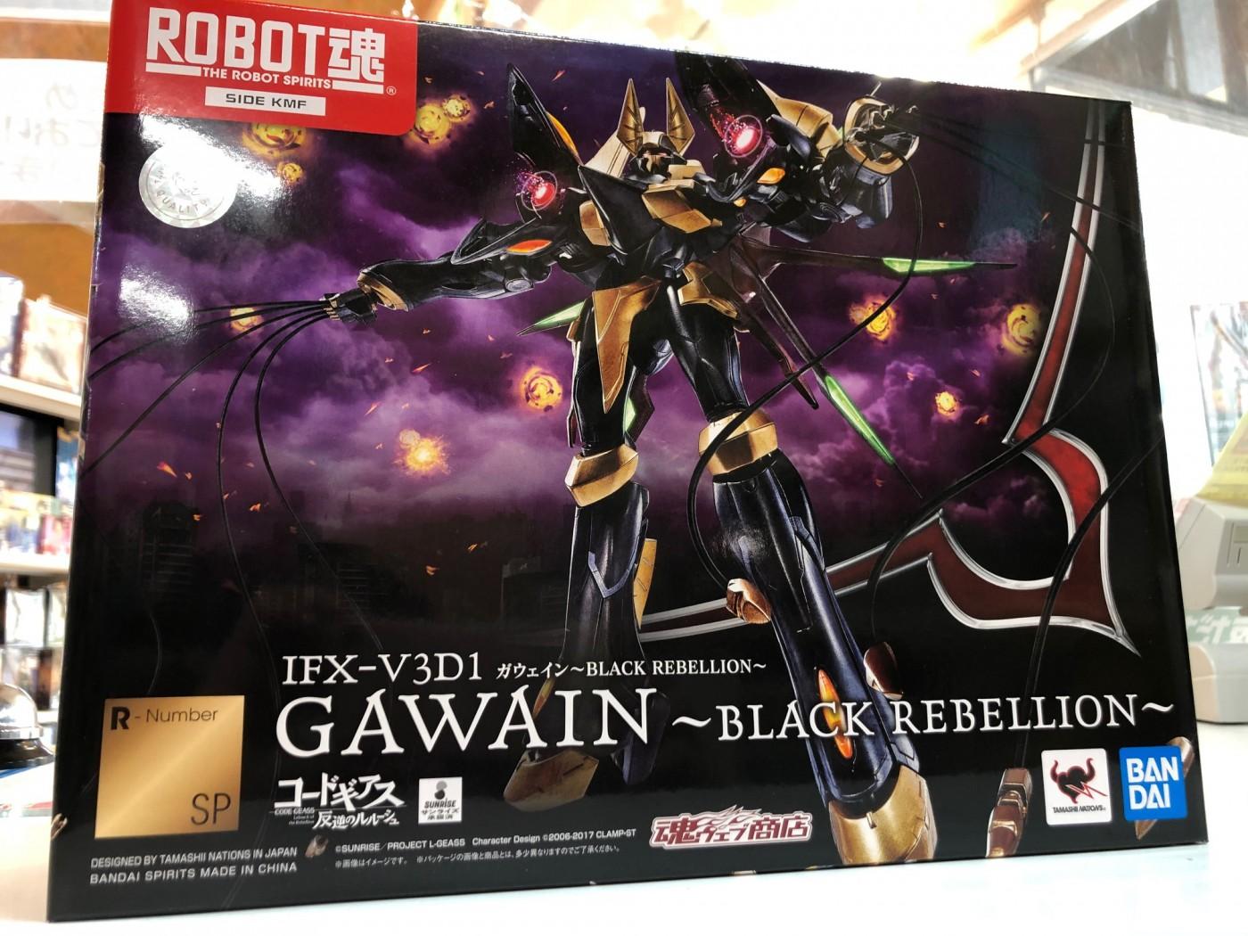 買取情報『バンダイROBOT魂のコードギアス 反逆のルルーシュ ガウェイン~BLACK REBELLION~』