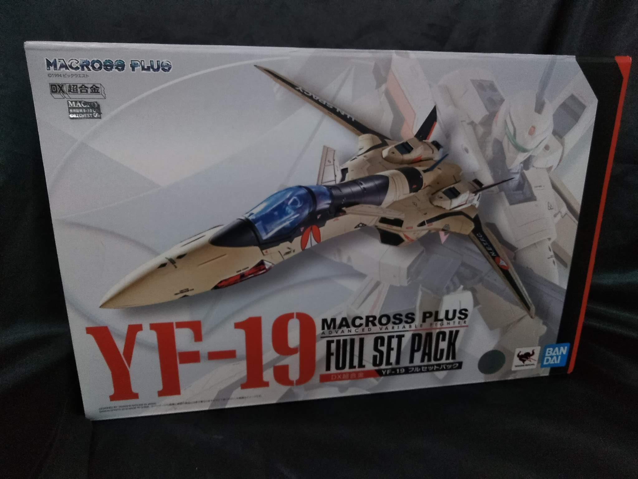 買取情報『マクロスプラスのDX超合金 YF-19 フルセットパック』