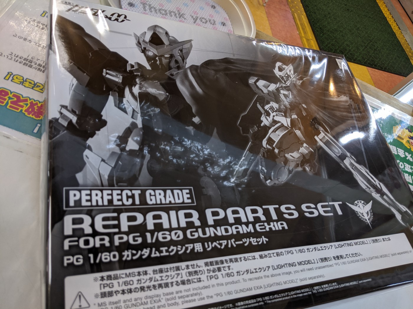 【新着買取情報】PG 1/60 ガンダムエクシア用リペアパーツセット