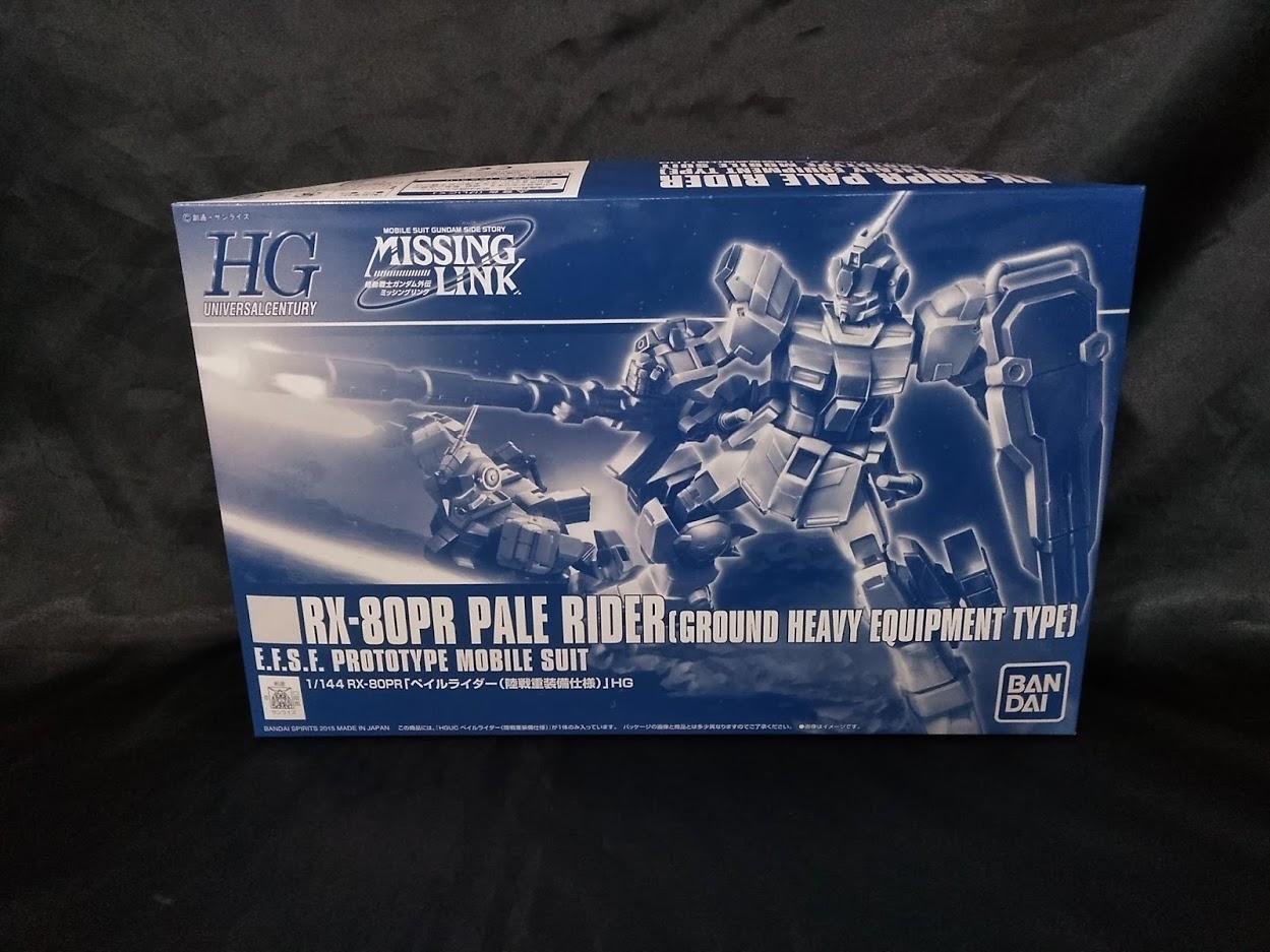ゼスト所沢店の買取情報!!『バンダイのHGUC 1/144 ペイルライダー(陸戦重装備仕様) 』