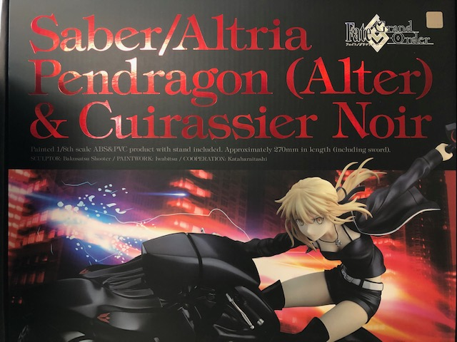 買取情報『グッドスマイルカンパニーのFate/GrandOrder 「アルトリア・ペンドラゴン(オルタ)&キュイラッシェ・ノワール」』