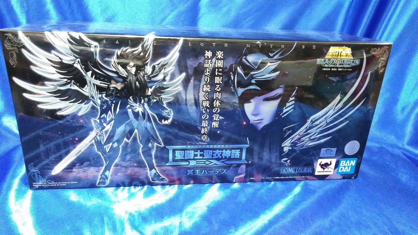 買取情報『バンダイの聖闘士聖衣神話EX「冥王ハーデス」』