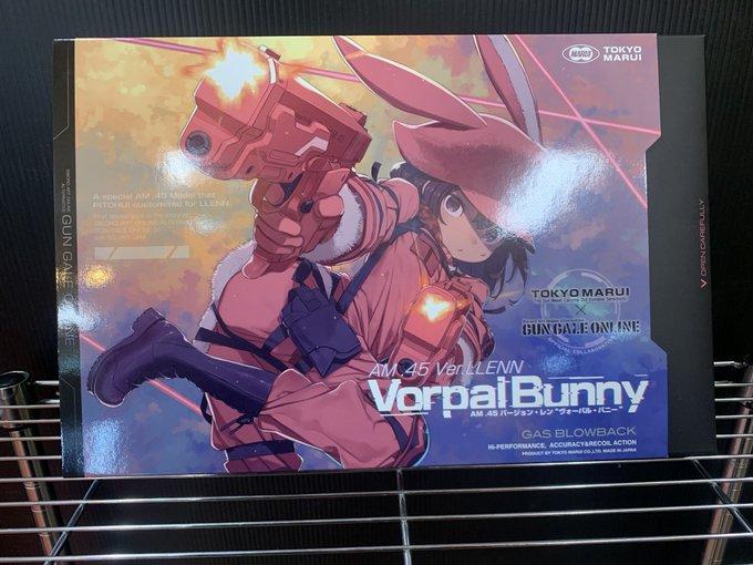 ゼスト横浜戸塚店の買取情報!!『東京マルイのAM.45 Ver.LLEN Vorpal Bunny 』