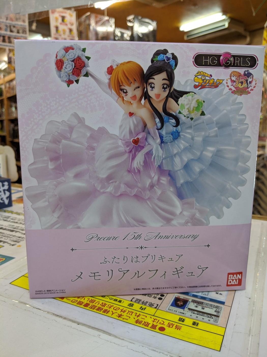 ゼスト横浜戸塚店の買取情報『バンダイのHG Girls ふたりはプリキュアメモリアルフィギュア』
