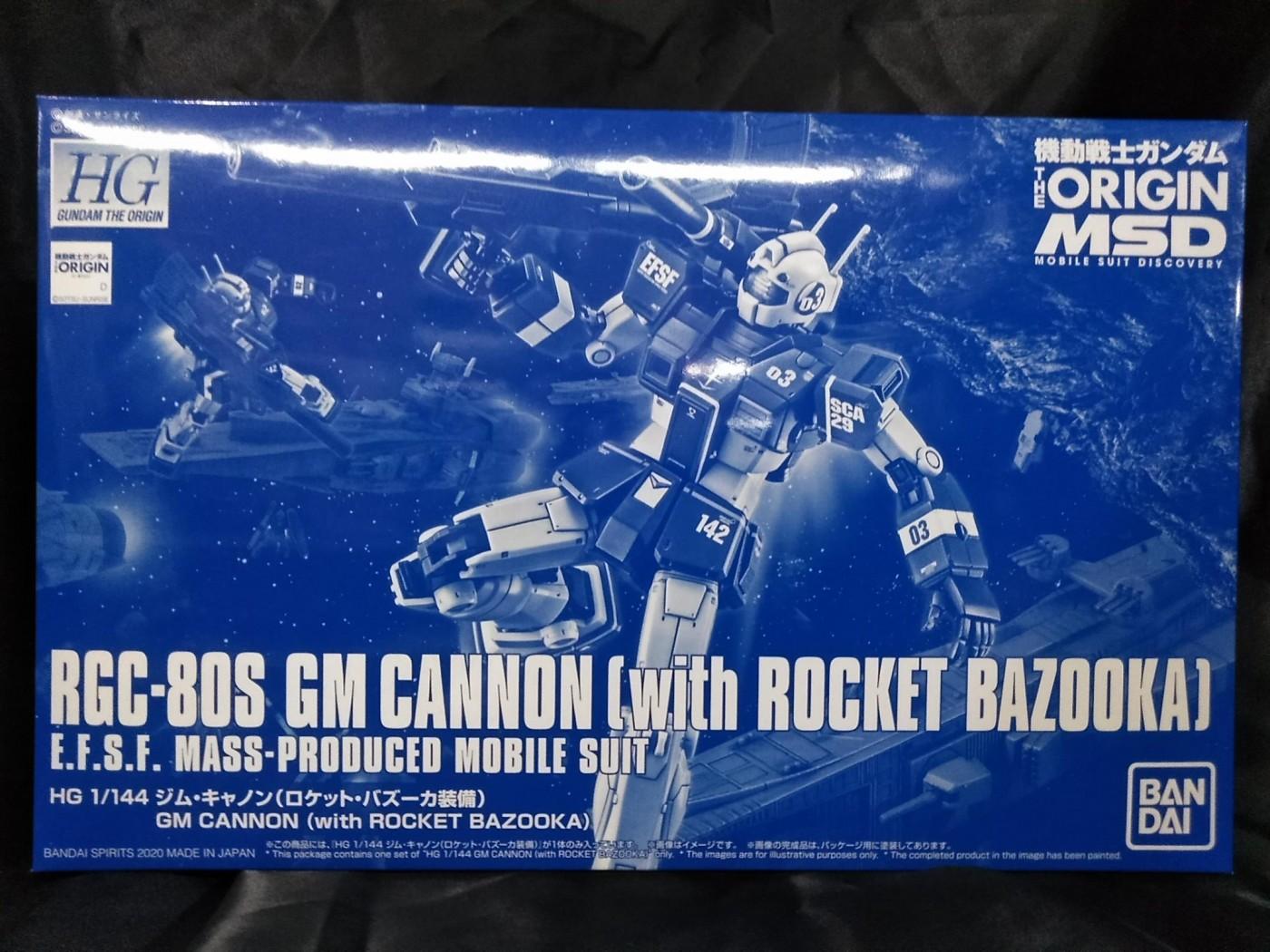 ゼスト所沢店の買取情報!!『バンダイの1/144 HG RGC-80S ジム・キャノン(ロケット・バズーカ装備) 「機動戦士ガンダム THE ORIGIN MSD」』