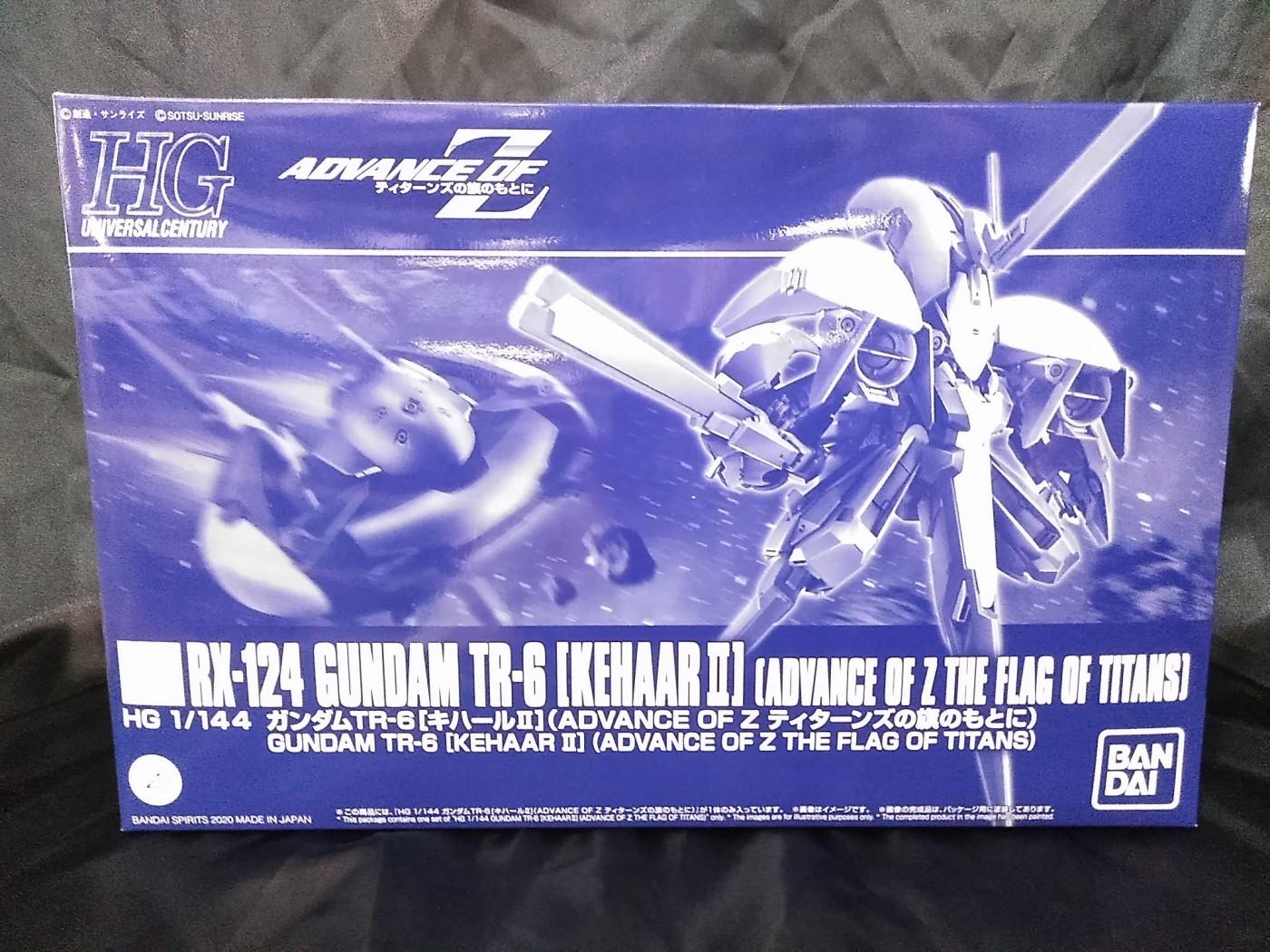ゼスト所沢店の買取情報!!『バンダイの1/144 HG RX-124KH2 ガンダムTR-6 キハールII 「機動戦士Zガンダム外伝 ADVANCE OF Z ティターンズの旗のもとに」 プレミアムバンダイ限定』