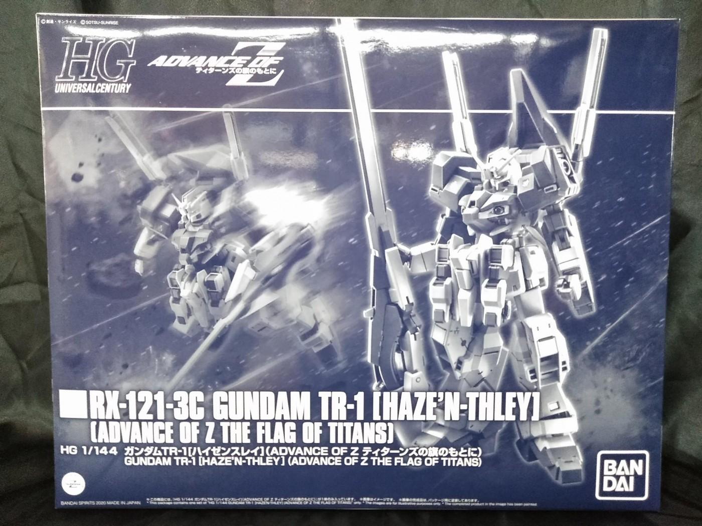 ゼスト所沢店の買取情報!!『バンダイの1/144 HG RX-121-3C ガンダムTR-1 ハイゼンスレイ 「ADVANCE OF Z ~ティターンズの旗のもとに~」』