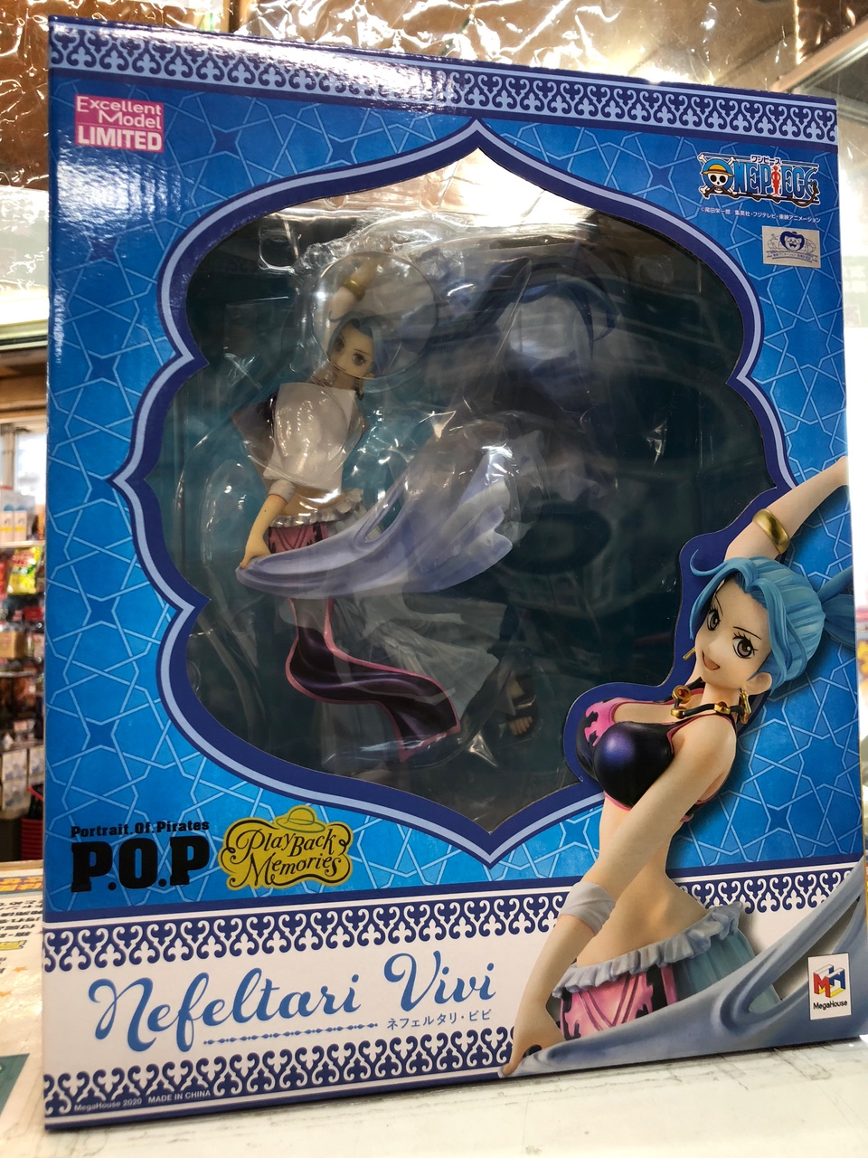 買取情報『ワンピース P.O.P Playback Memoriesのネフェルタリ・ビビ』