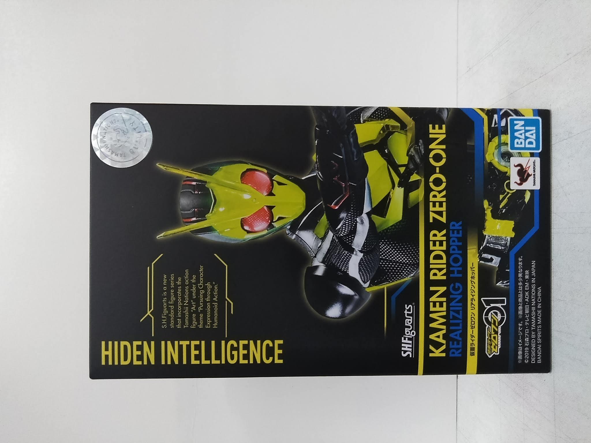 買取情報『S.H.Figuarts(TAMASHII NATION 2020 開催記念商品)の仮面ライダーゼロワン リアライジングホッパー』
