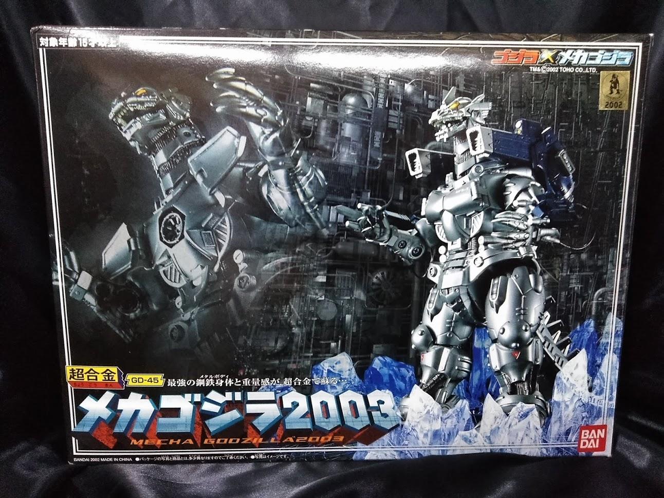 ゼスト所沢店の買取情報!!『バンダイの超合金メカゴジラ2003(3式機龍) 』