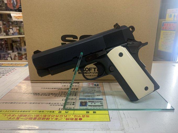ゼスト横浜戸塚店の買取情報!!『ウエスタンアームズのコルトM1991A1コンパクト DX / ヒート』