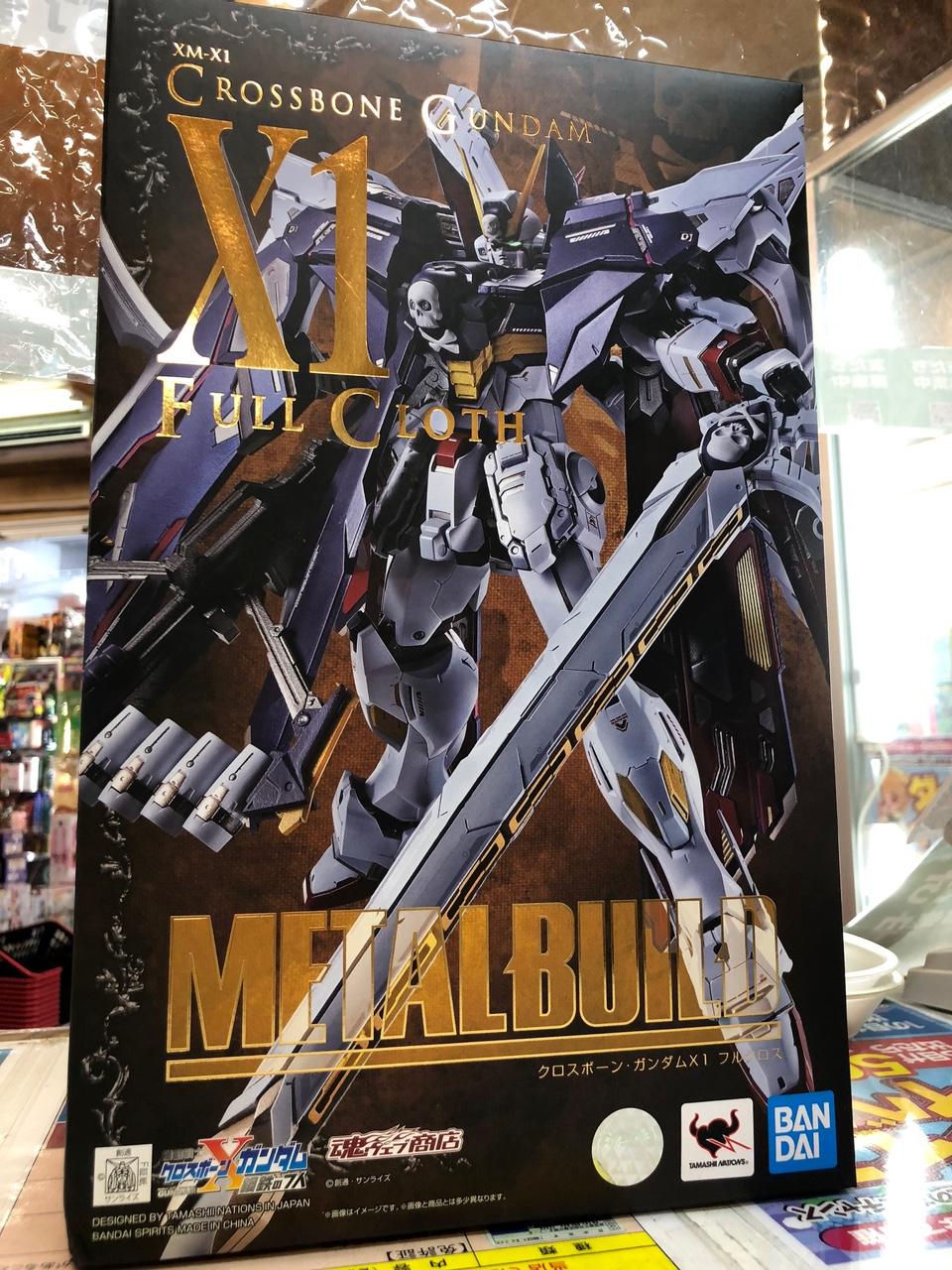 買取情報『バンダイ METAL BUILDのクロスボーン・ガンダムX1 フルクロス』