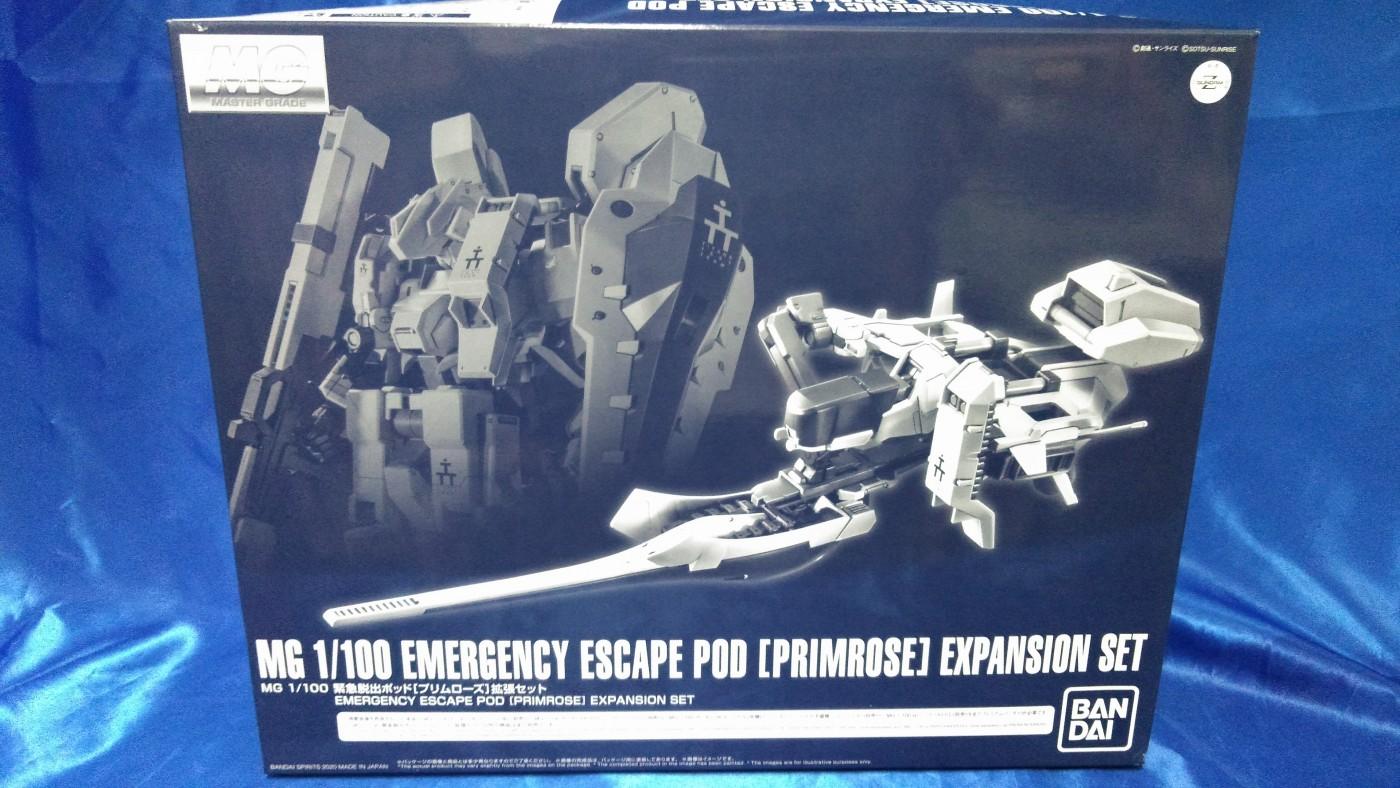 買取情報『 ADVANCE OF Z ~ティターンズの旗のもとに~の 1/100 MG「緊急脱出ポッド プリムローズ 拡張セット」』