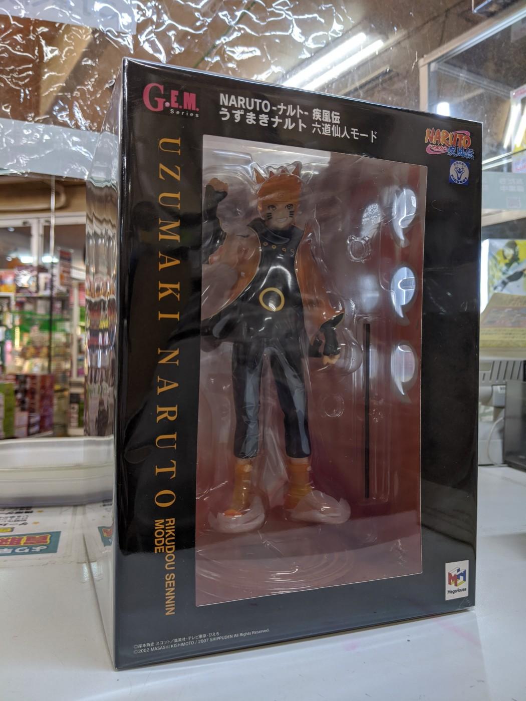 買取情報『バンダイG.E.M.シリーズのNARUTO-ナルト- 疾風伝 うずまきナルト 六道仙人モードフィギュア』