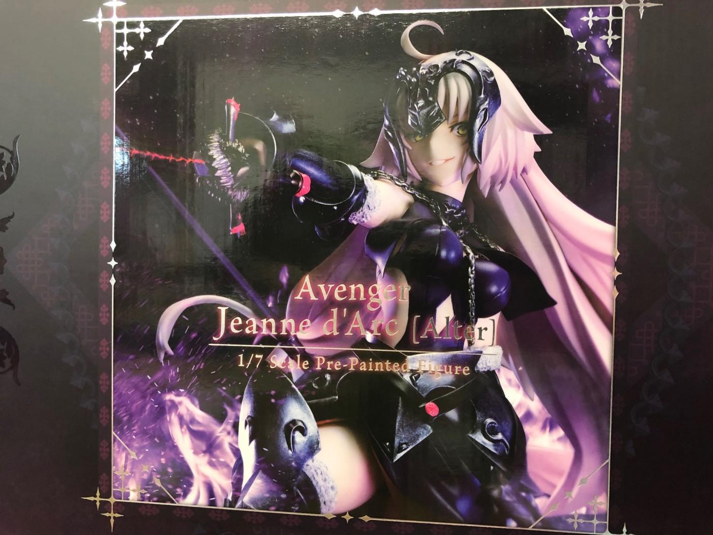 買取情報『Fate/GrandOrder「アヴェンジャー/ジャンヌ・ダルク[オルタ]昏き焔を纏いし竜の魔女』