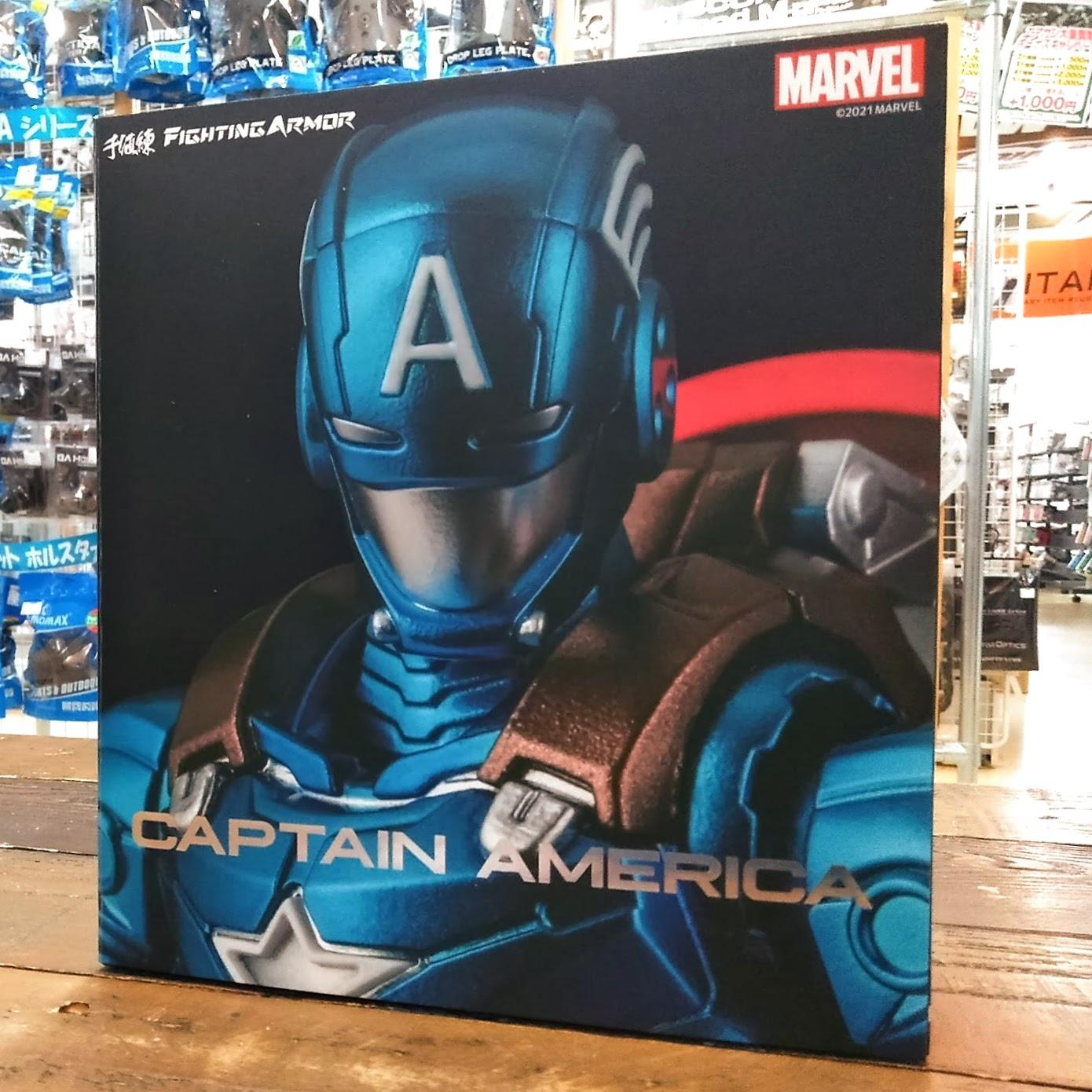 買取情報『千値練のファイティングアーマー キャプテン・アメリカ 「キャプテン・アメリカ」 アクションフィギュア』