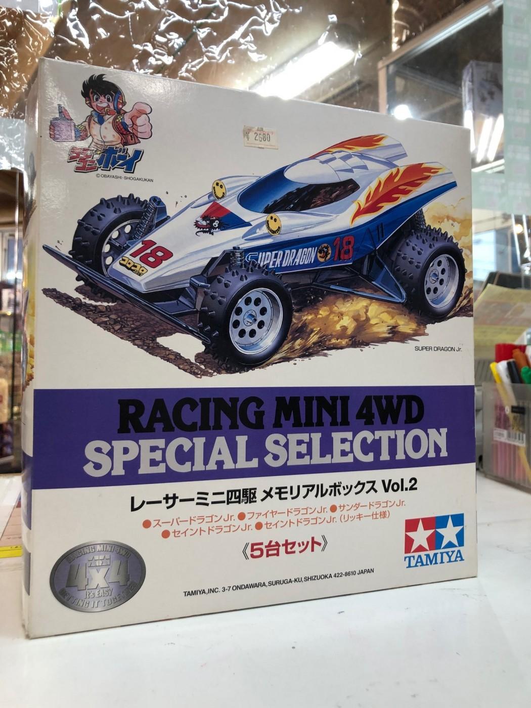 買取情報『 タミヤのレーサーミニ四駆 メモリアルボックス Vol.2』