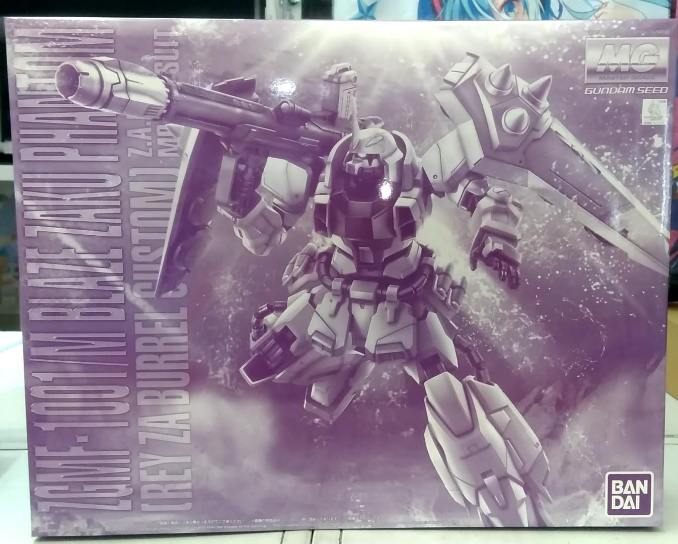 ガンプラ買取情報『プレミアムバンダイ限定のMG ZGMF-1001 ブレイズザクファントム(レイ・ザ・バレル専用機)』