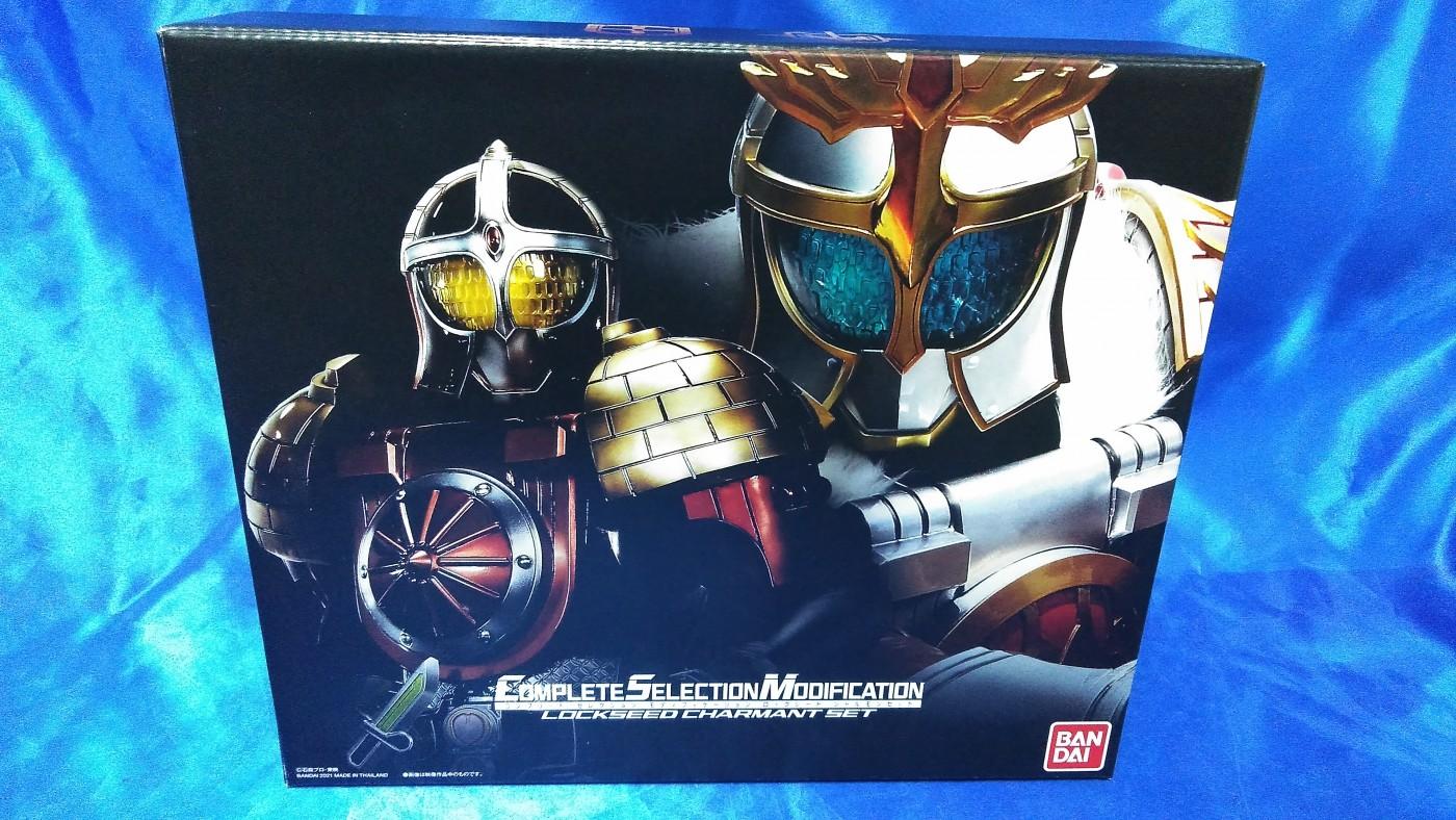 買取情報『バンダイCSM 仮面ライダー鎧武のロックシード シャルモンセット』