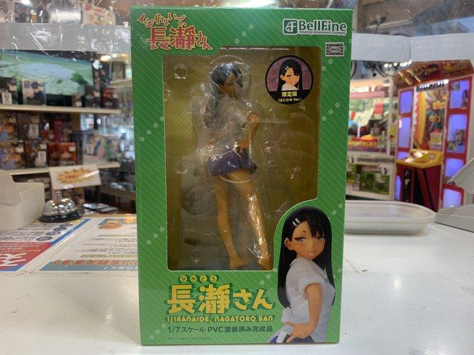 買取情報『ベルファインのイジらないで、長瀞さん 長瀞さん はにかみVer. 1/7スケールフィギュア』