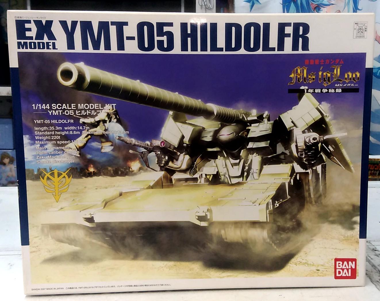 買取情報『ガンプラ【機動戦士ガンダムMS IGLOO】のEXモデル1/144 YMT-05 ヒルドルブ』