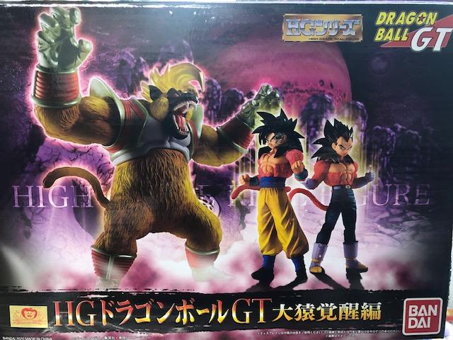 買取情報『BANDAIの HGシリーズ ドラゴンボールGT大猿覚醒編』