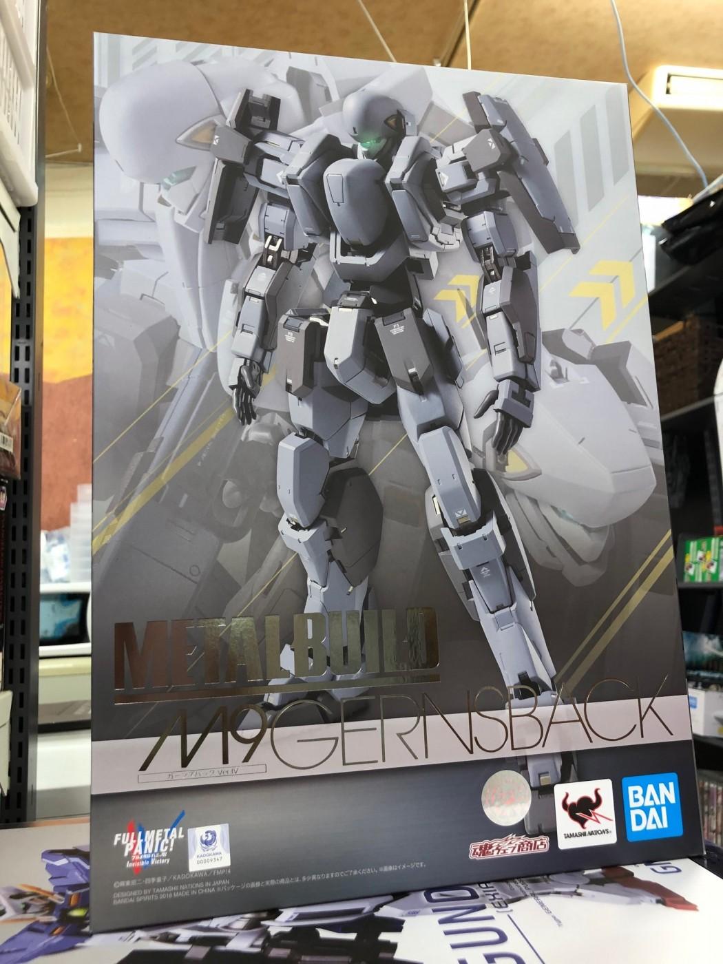 買取情報『METAL BUILDのフルメタル・パニック!Ⅳ ガーンズバック Ver.Ⅳ』