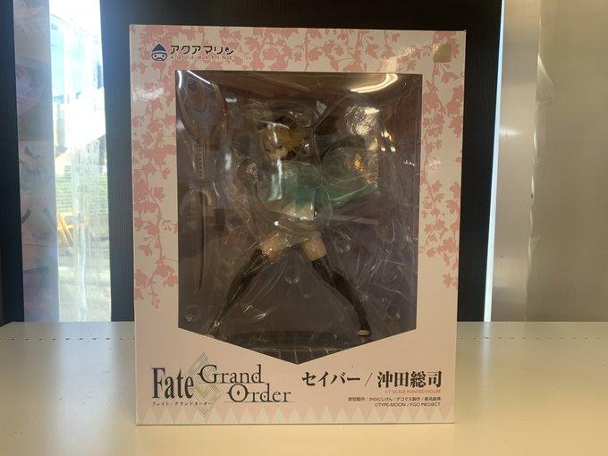 買取情報『アクアマリンのFate/Grand Order セイバー沖田総司フィギュア』