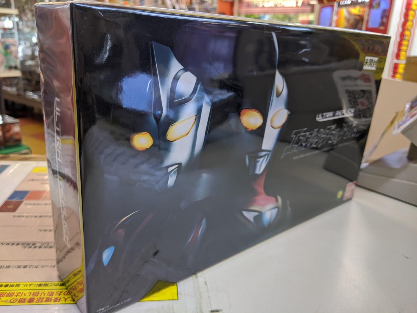 買取情報『ウルトラマン80 ウルトラレプリカ ブライトスティック(ULTRA REPLICA)・ウルトラマンガイア ウルトラレプリカ エスプレンダー&アグレイターセット』
