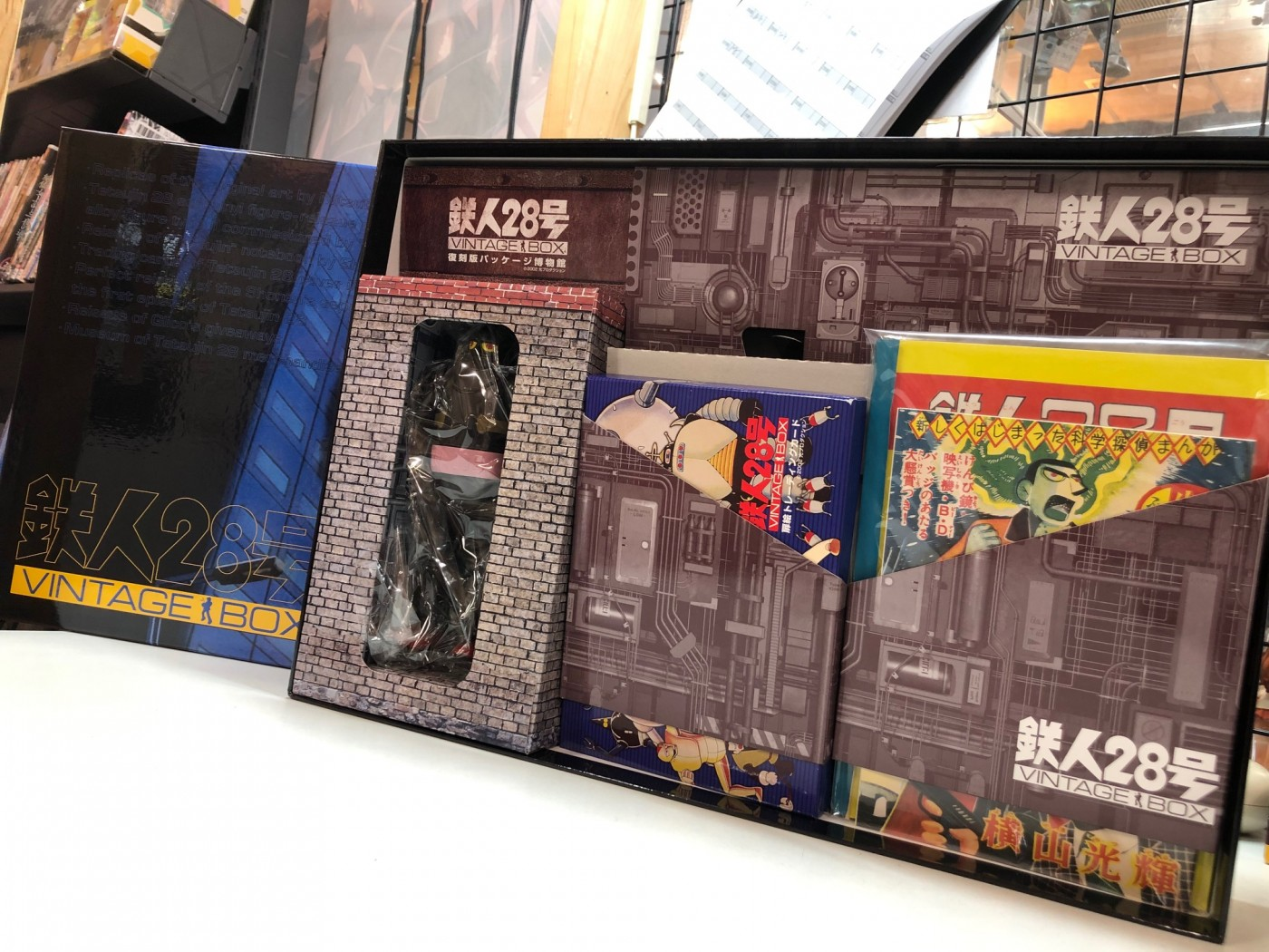 買取情報『講談社の鉄人28号 VINTAGE BOX』