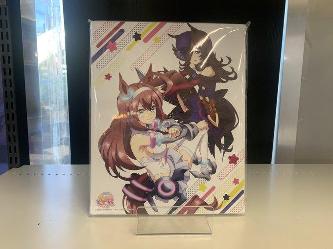 買取情報『TVアニメ『ウマ娘 プリティーダービー Season 2』のキャンバスボード(ミホノブルボン&ライスシャワー)』