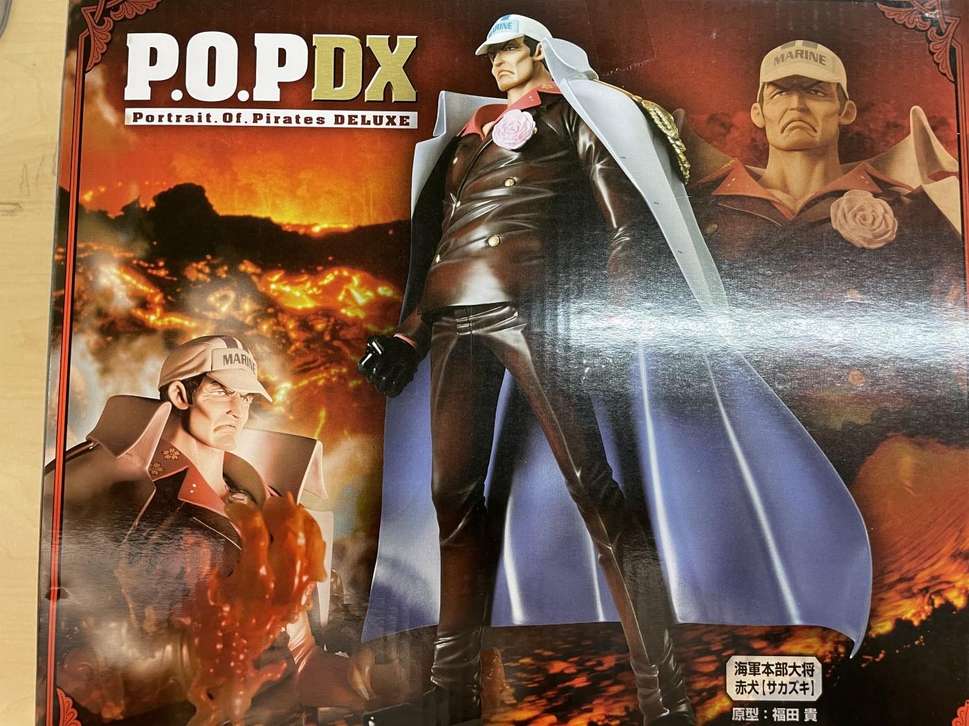 買取情報『メガハウスの「ワンピース」POP DX サカズキ』