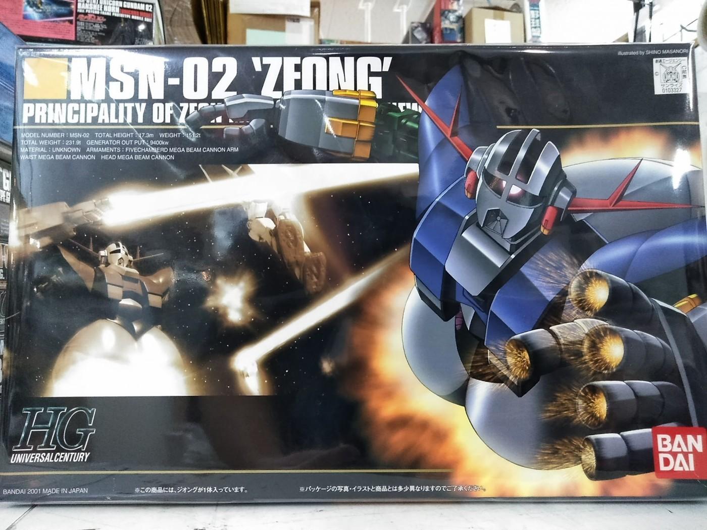 ゼスト所沢店の買取情報!!『バンダイの1/144 HGUC MSN-02 ジオング「機動戦士ガンダム」』