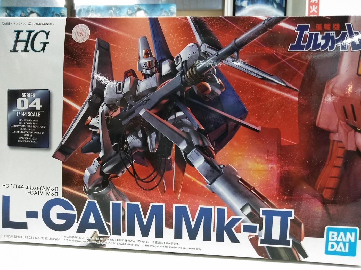 ゼスト所沢店の買取情報!!『バンダイの1/144 HG エルガイムMk-II 「重戦機エルガイム」 プレミアムバンダイ限定』